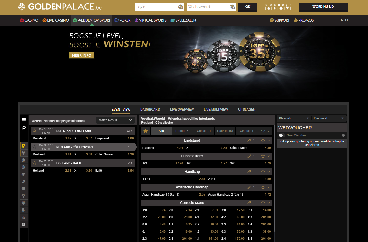 Screenshot bookmaker Golden Palace